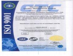 ISO15版新证书-ISO9001质量管理体系认证证书(英文版)